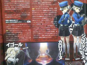 Persona-5-Famitsu-Scan-11