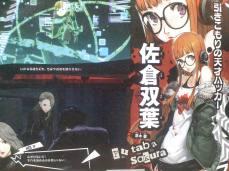 Persona-5-Famitsu-Scan-2