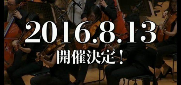 Persona-Concert-720x340