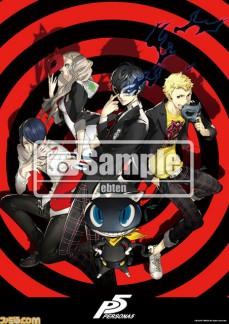 Famitsu-Poster-3