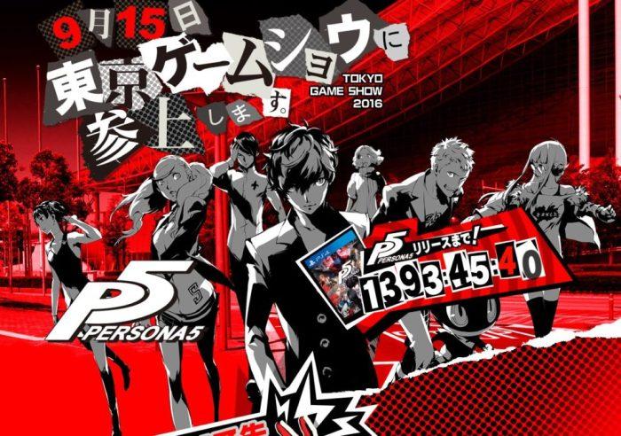 P5-TGS-2016-Countdown-1024x720