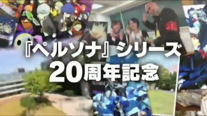 Persona-20th-Festival