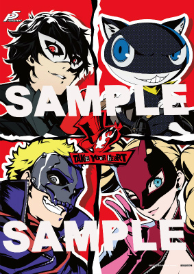 Persona-5-B2-Tapestry