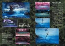 SMT-IV-A-Art-Book-Preview-3