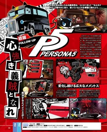 Famitsu1446_00