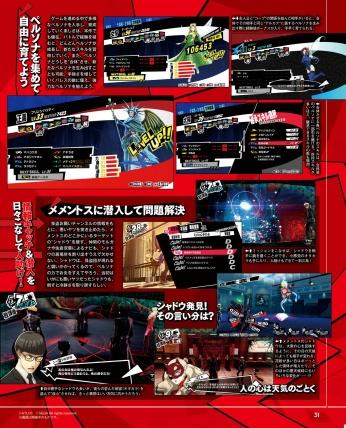 Famitsu1446_01