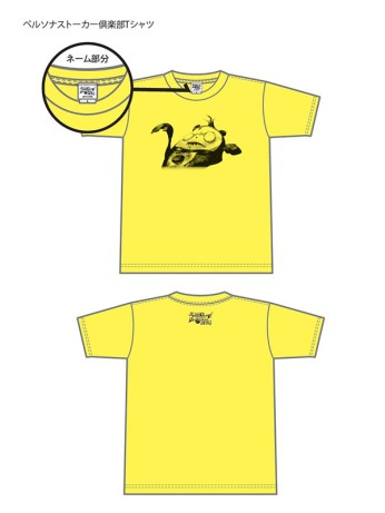 Flat-Teddie-Shirt