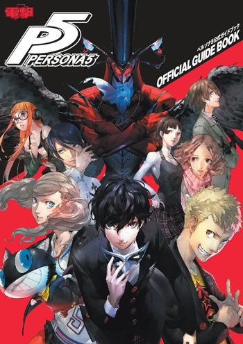 P5-Guide-Cover-Art