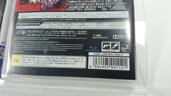 P5-PS3-Back-Cover-2