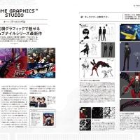 Revista CGWORLD Magazine Habla Sobre Persona 5