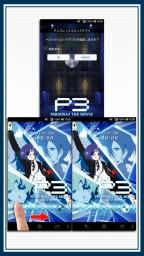 P3M-Lock-Screen-2