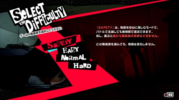 P5-Difficulty-Settings