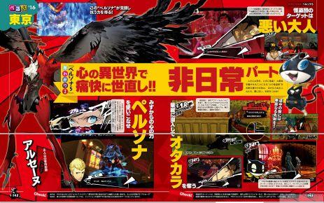 p5-famitsu-launch-00990