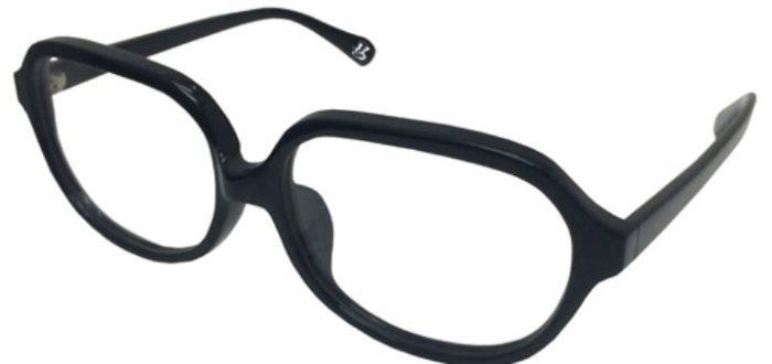 p5-glasses-1-720x340