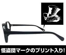 p5-glasses-4