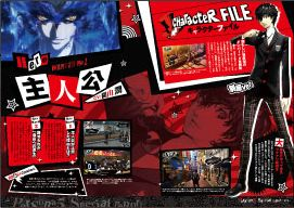 p5-preview-1