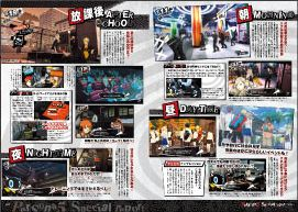 p5-preview-2