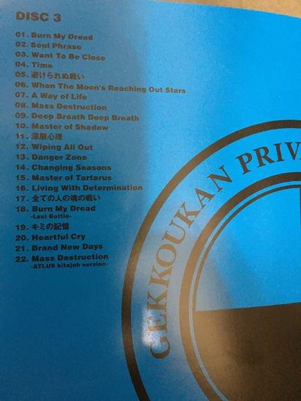 persona-3-tracklist