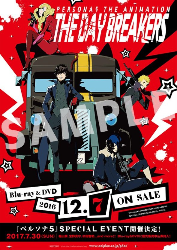 Persona-5-Anime-Special-Event