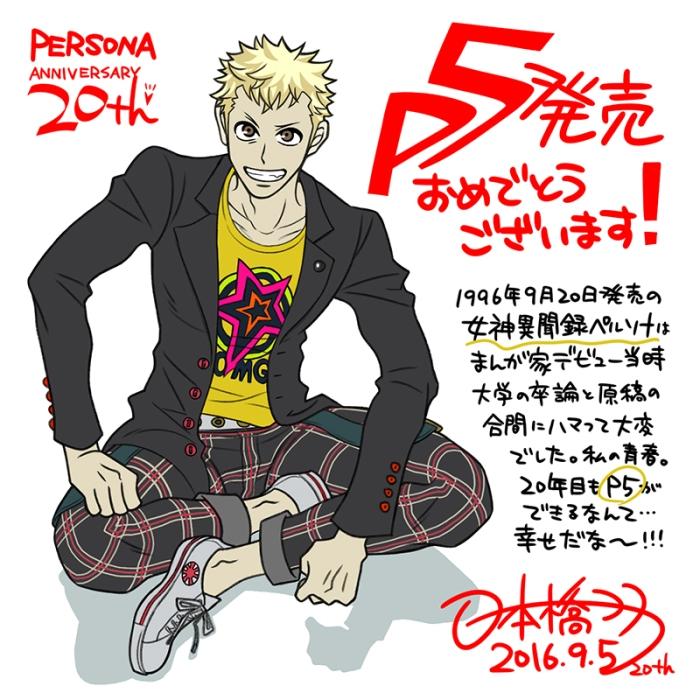 persona-5-art-3
