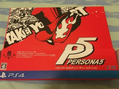 persona-5-early-copy-4