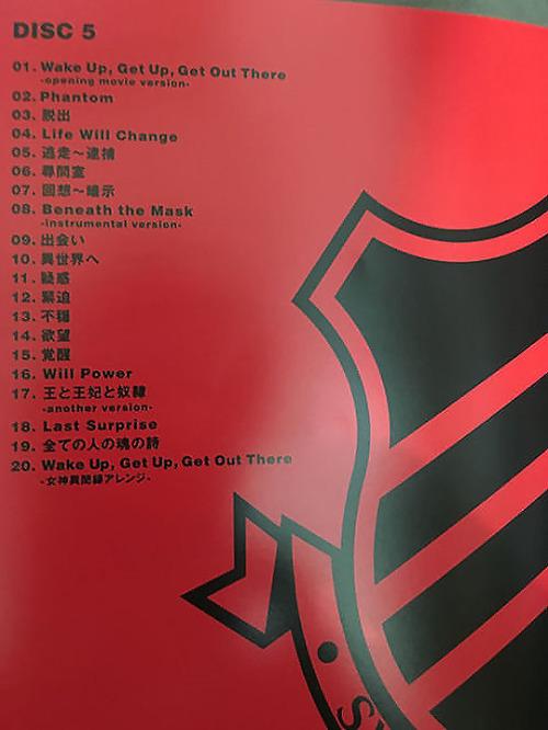 persona-5-tracklist