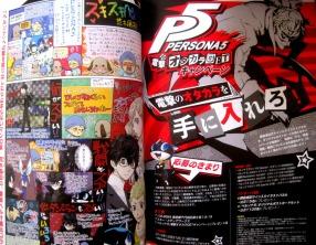 persona-magazine-p5-8