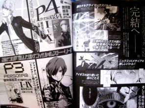 persona-magazine-p5-9