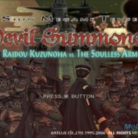Fan Realiza Un Pequeño Estudio Sobre Shin Megami Tensei: Devil Summoner: Raidou Kuzunoha vs. The Soulless Army