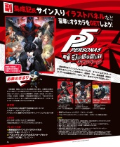 dengeki_playstation623_01