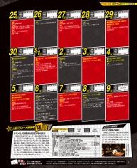 dengeki_playstation623_05