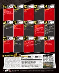 dengeki_playstation623_06