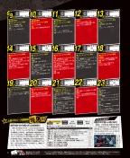 dengeki_playstation623_08