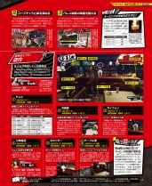 dengeki_playstation623_16