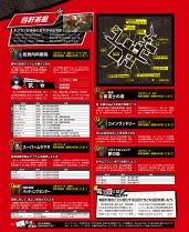 dengeki_playstation623_17