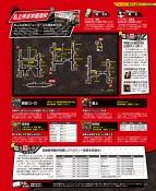 dengeki_playstation623_18