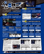 dengeki_playstation623_23