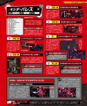 dengeki_playstation623_28