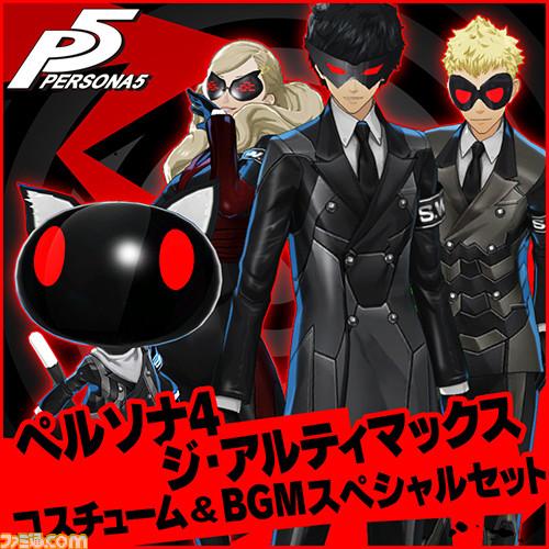 p4au-p5-dlc-costumes