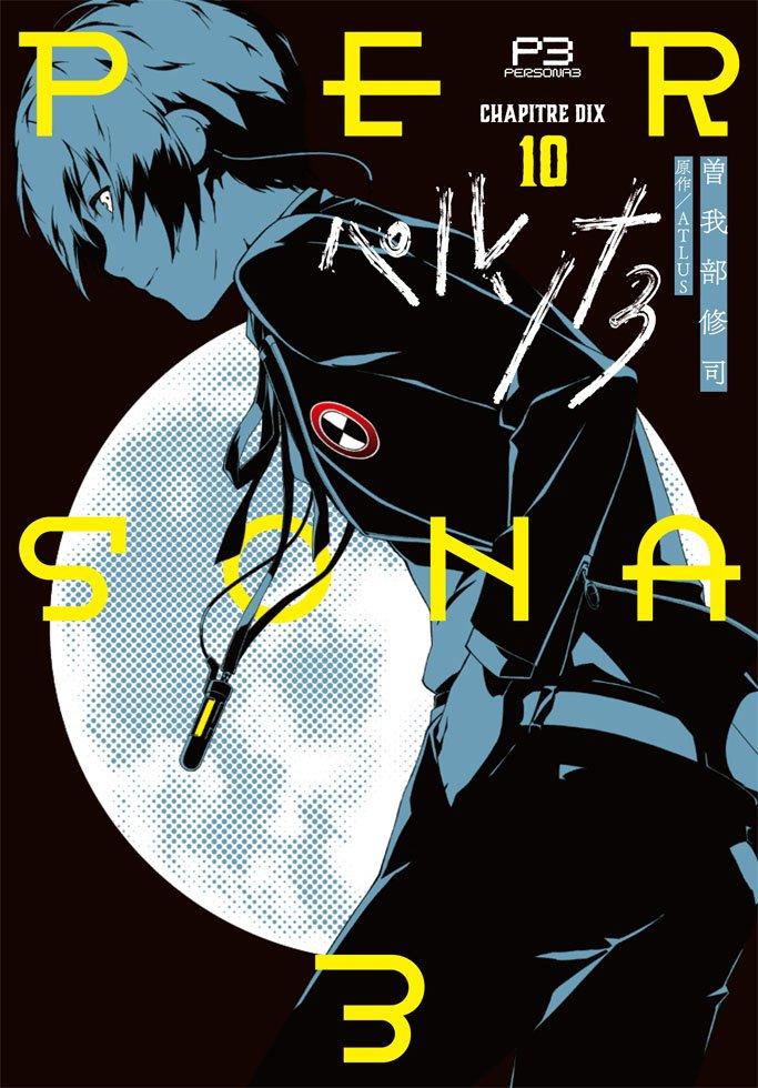 persona-3-manga-cover-10