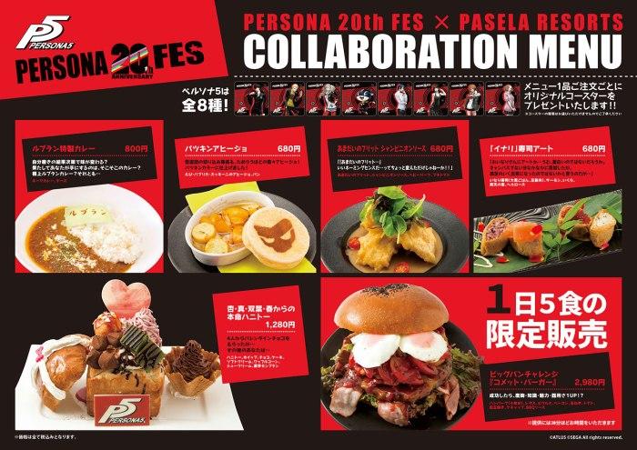 persona-5-menu-2