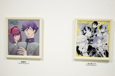persona-20th-fes-colored-paper-16