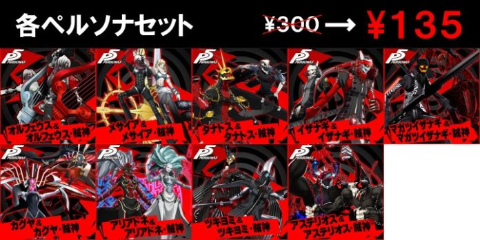 persona-5-demon-dlc
