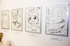 persona-series-museum-23