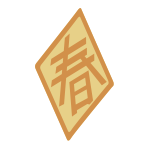 stevenreport_kasugayama