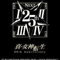 """Se """"anuncian"""" noticias de Shin Megami Tensei HD para el 23 de Octubre del 2017"""