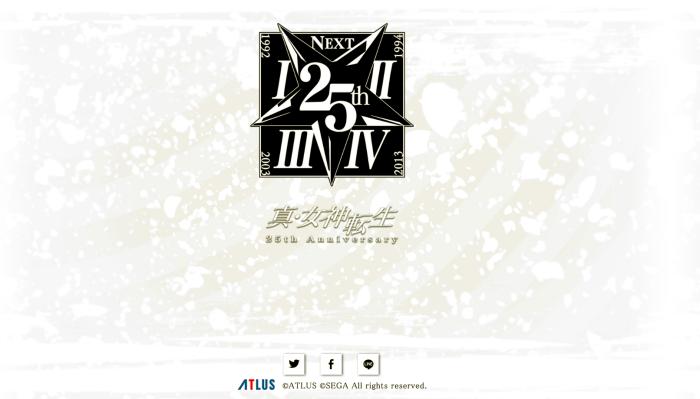 smt_25thanniversary_teaser