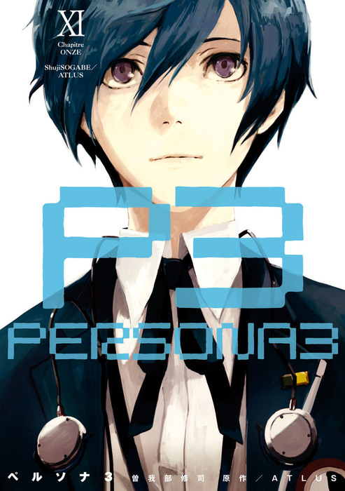persona-3-manga-volume-11-cover