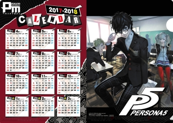 persona-magazine-20th-volume-7