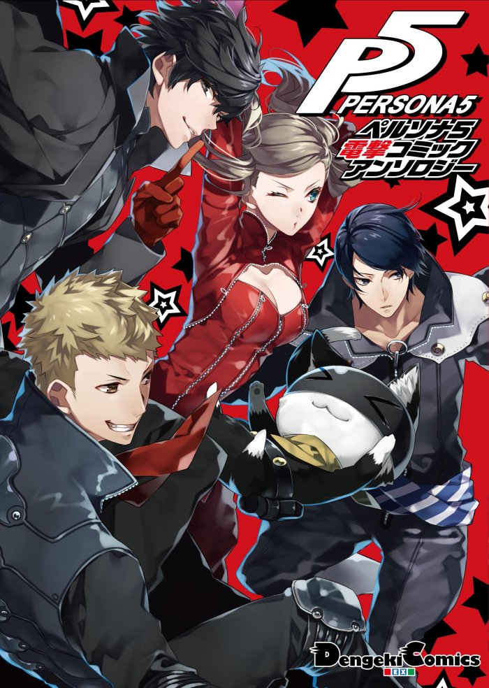 Persona-5-Dengeki-Comic-Anthology